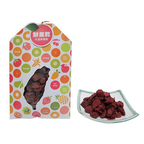 《好客-城市農場》大湖草莓乾(150g/包)_A027009