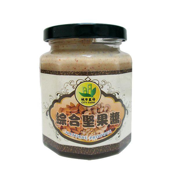 《好客-城市農場》養生綜合堅果醬(250g/瓶) A027010