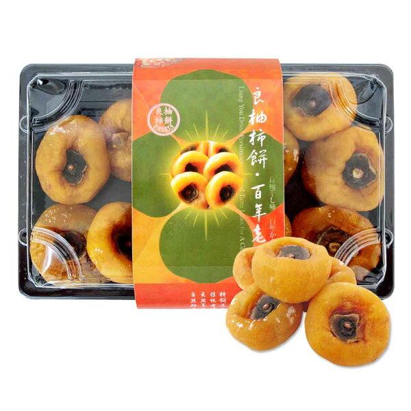好客HAOKE:《好客-良柚柿餅》石柿餅(約350g盒),共四盒(免運費)