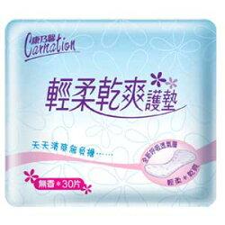 康乃馨 輕柔乾爽 護墊-無香 15cm (30片x2入)/組