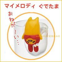 蛋黃哥餐具及杯子推薦到asdfkitty可愛家☆蛋黃哥變身美樂蒂杯緣子-日本正版商品就在asdfkitty可愛家精品店推薦蛋黃哥餐具及杯子