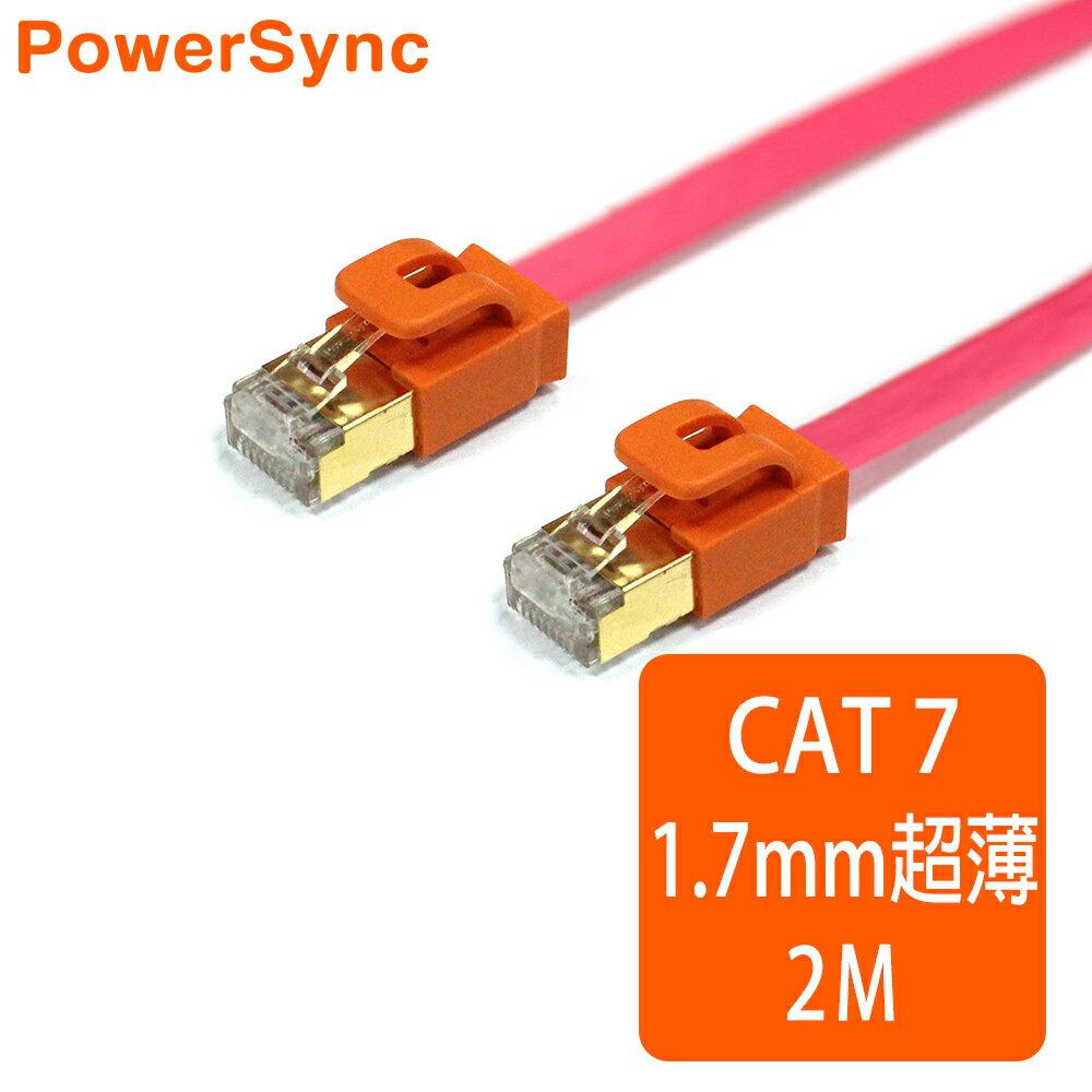 群加 Powersync CAT 7 10Gbps 室內設計款 超高速網路線 RJ45 LAN Cable【超薄扁平線】粉紅色 / 2M (CAT7-GFIMG22-4)