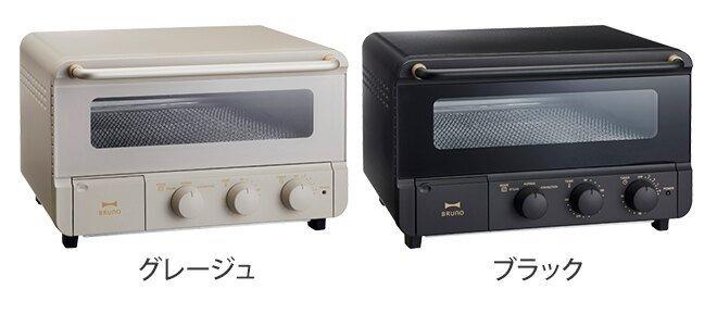 日本【BRUNO】crassy+ 時尚四枚烤箱 BOE067