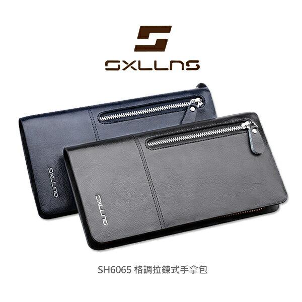 SXLLNS 賽倫斯 SX-SH6065 格調拉鍊式手拿包 拉鍊手拿包