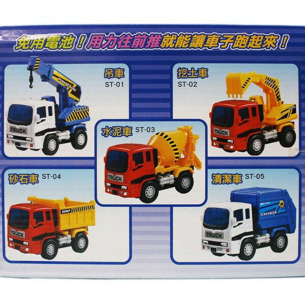 韓版 摩輪吊車 工程車ST-01 (盒裝.中型) / 一台入 { 促199 }  ST安全玩具~生 2
