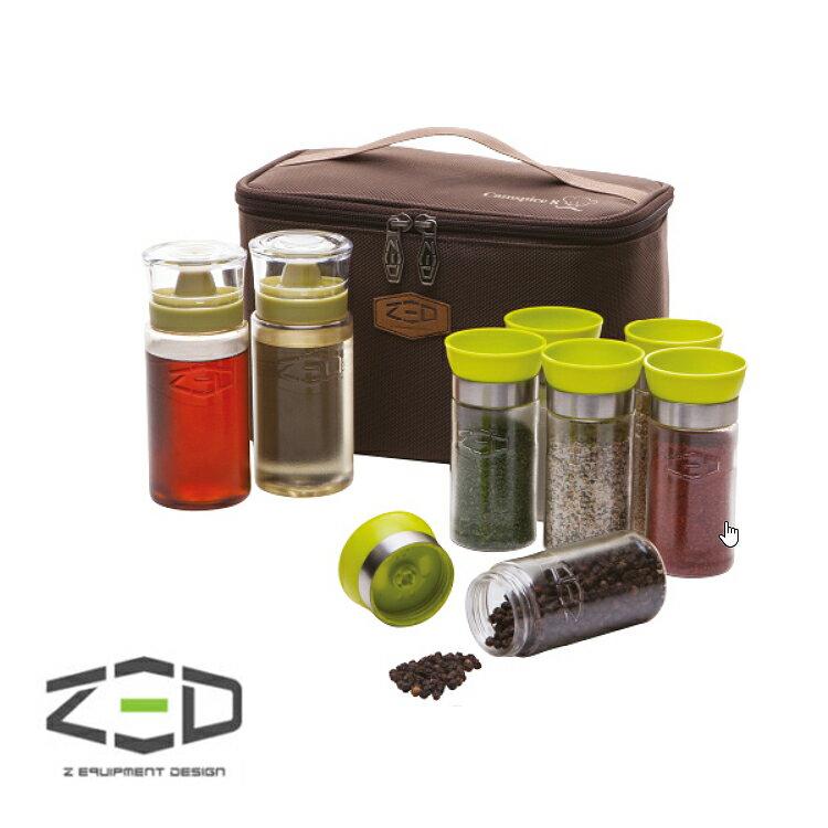 ZED 調味罐收納盒組 ZBACC0101 /  城市綠洲 (調味罐、儲油罐、露營、廚房用品、韓國品牌