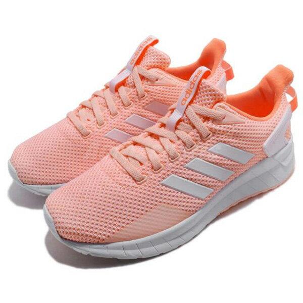 【ADIDAS】QUESTAR RIDE W 運動鞋 慢跑鞋 橘色 女鞋 -DB1307