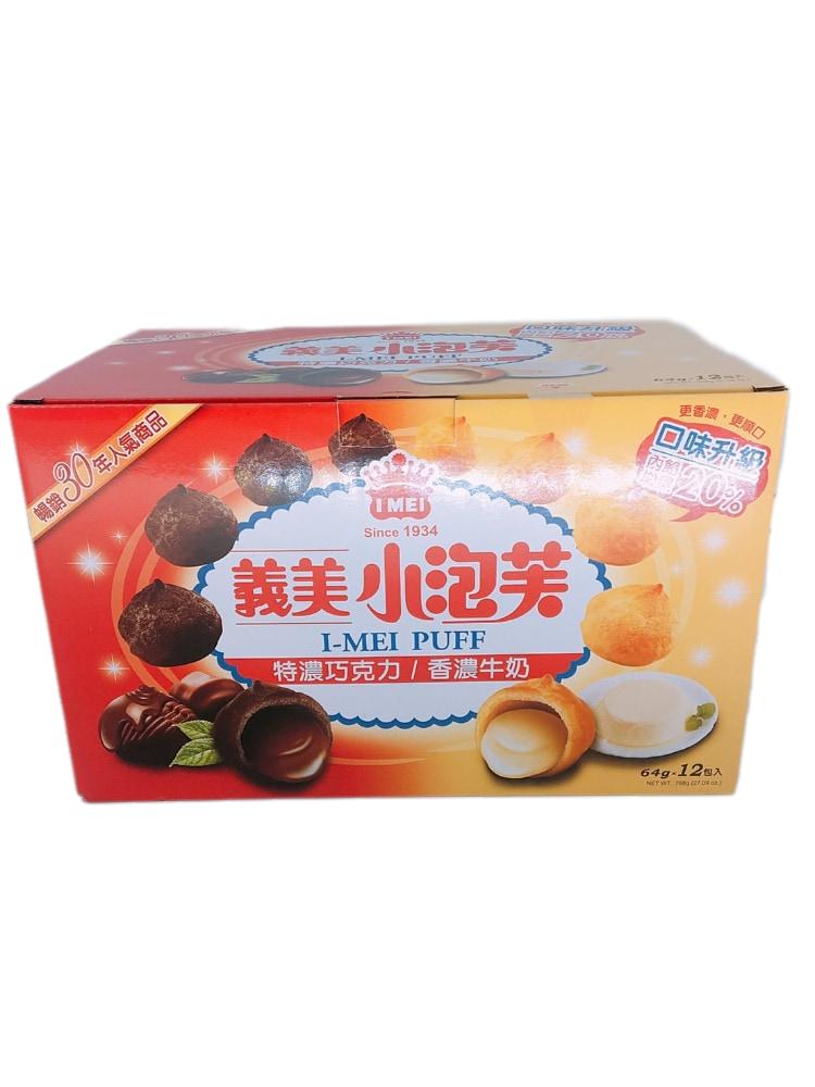 義美 小泡芙 雙口味組合 特濃巧克力口味 香濃牛奶口味 一箱12包