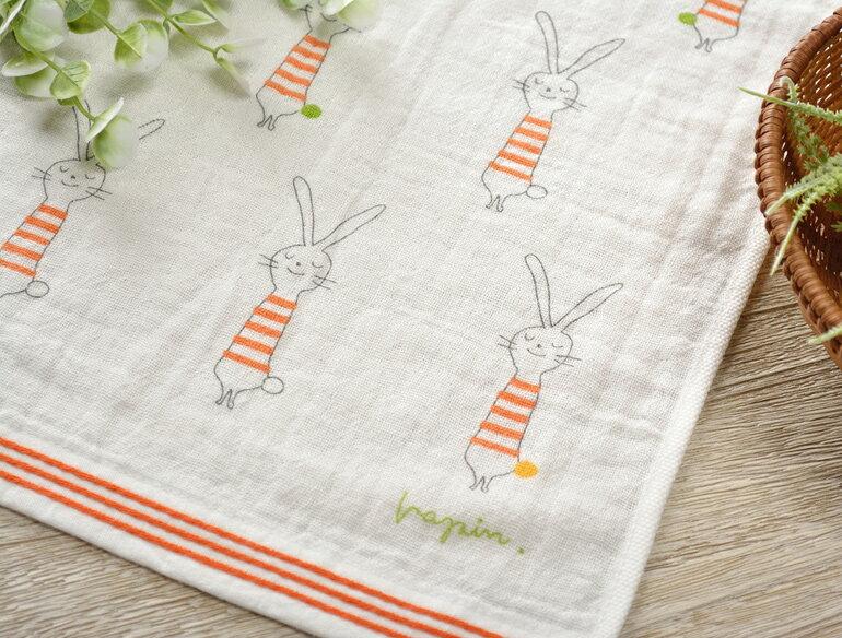 日本今治 - KONTEX - Quiche方巾(橘)《日本設計製造》《全館免運費》,純棉100%,觸感細緻質地柔軟,吸水性強,日本設計製造,天然水洗滌工法,不使用螢光染料,不添加染劑