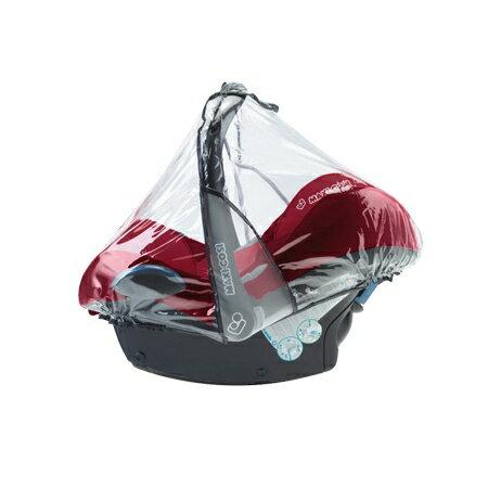 ★衛立兒生活館★Maxi-Cosi 汽座/安全座椅-專用雨罩(僅適用於CabrioFix新生兒提籃)#0336