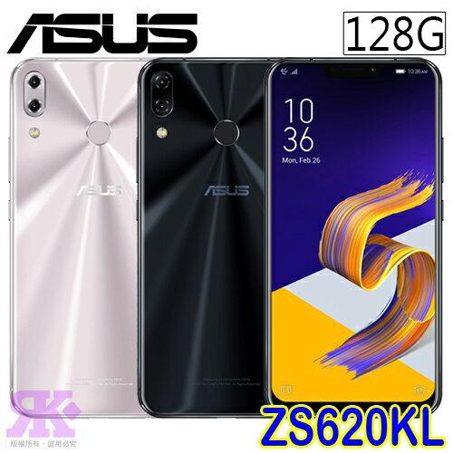 ASUSZenfone5ZZS620KL(6G128G)智慧手機(附專用保護套)-贈四角空壓殼+螢幕保貼+指環支架+韓版收納包+奈米噴劑