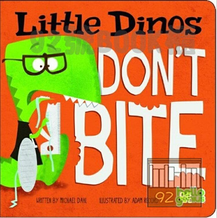 Little Dinos Don't Bite (Hello Genius)