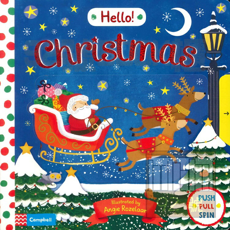 Hello Christmas: A first novelty board book