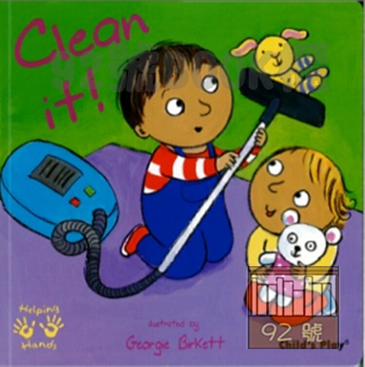 Clean It! (Helping Hands) [Board book]