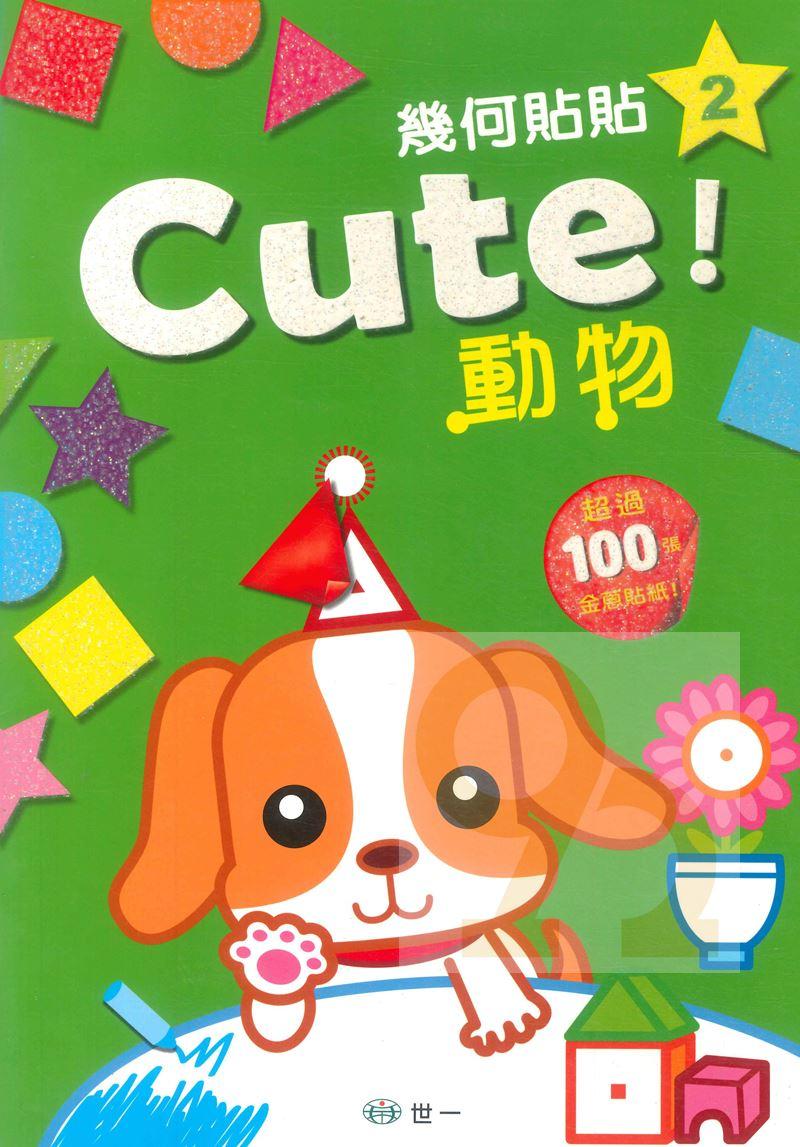 世一 幾何貼貼2-Cute!動物(B6972)