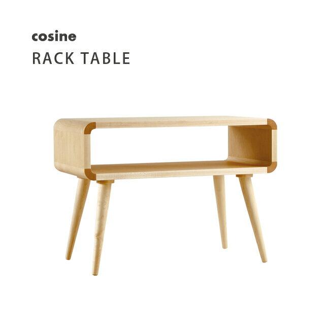 【MUKU工房】 北海道 旭川 家具 cosine 無垢 RACK TABLE 層架桌 (原木  /  實木) - 限時優惠好康折扣