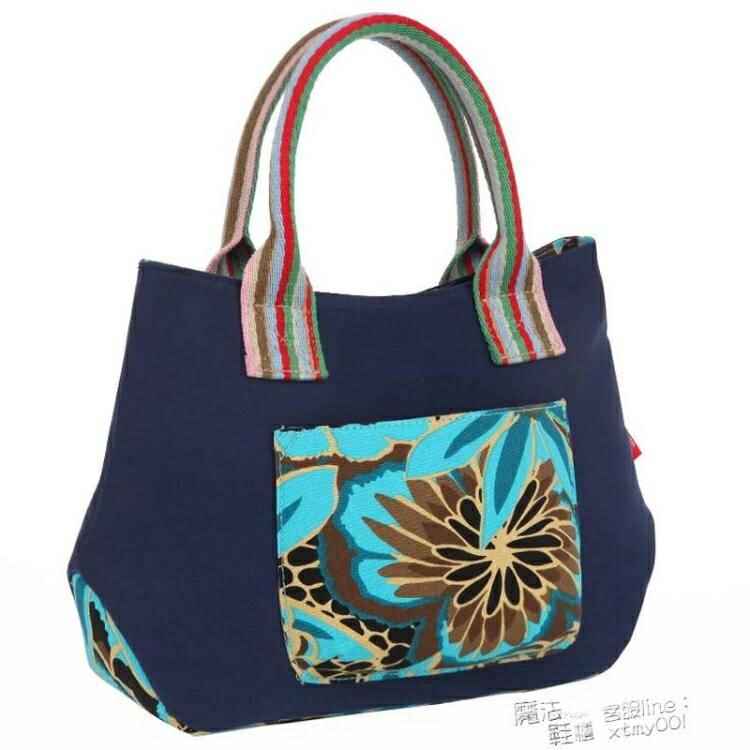春夏媽媽小手拎包帆布中年女包休閒手提包百搭小布包上班購物小包 萬聖節
