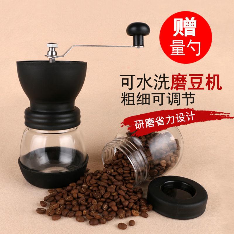 玻璃咖啡磨豆機 手動磨粉機 手搖便攜式可水洗咖啡豆研磨機家用