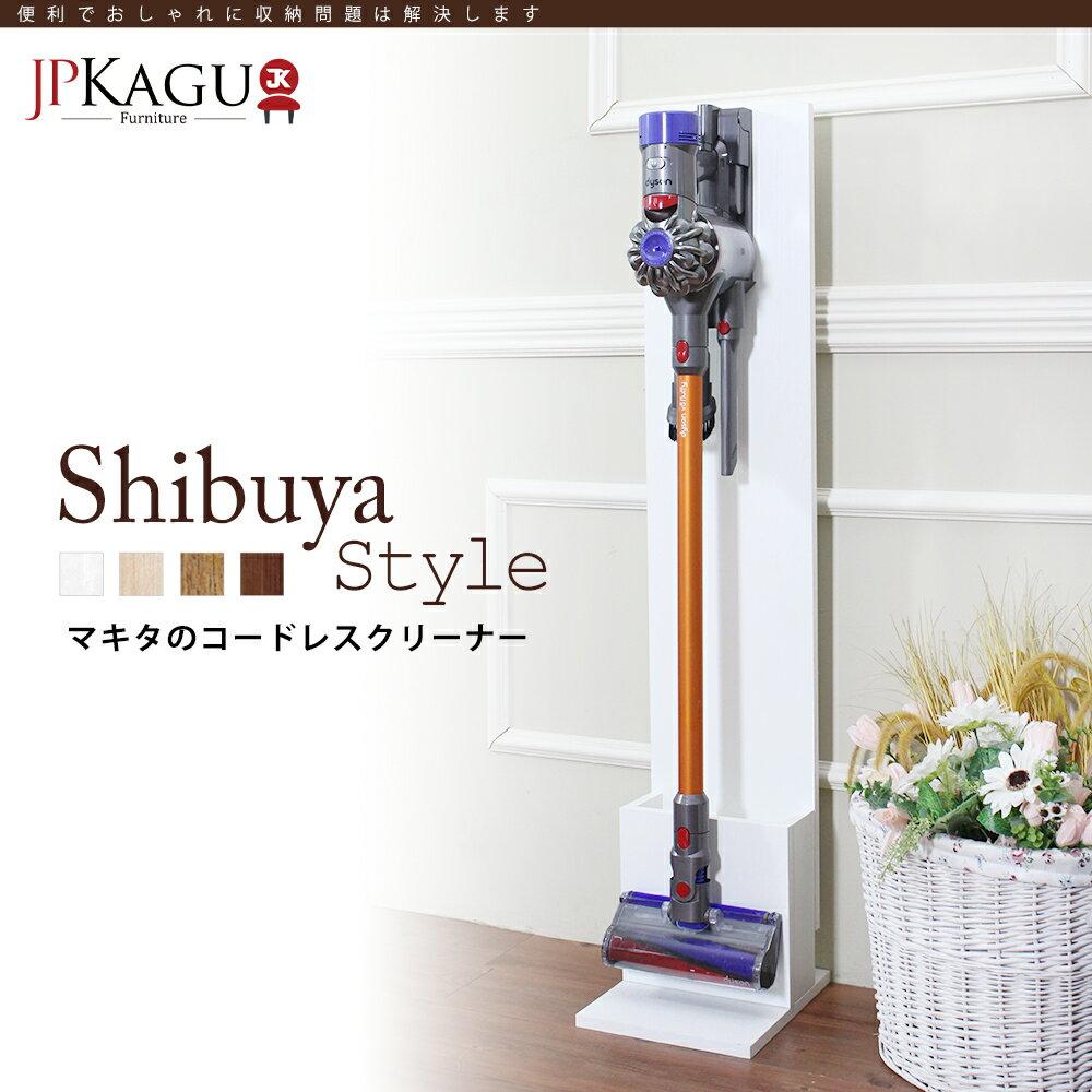 【NG福利品】JP Kagu 手持式無線吸塵器收納架台灣製造(適用戴森Dyson等多款無線吸塵器) 1
