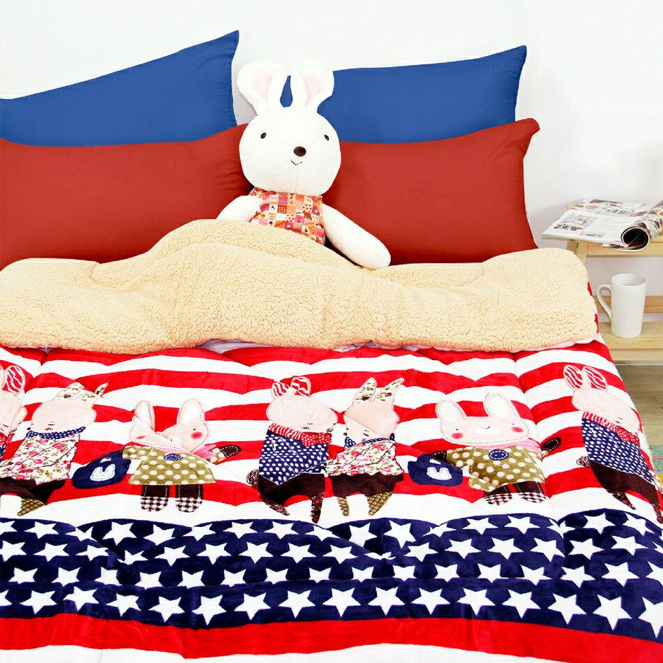 【快樂兔】厚實法蘭絨羊羔絨暖暖被
