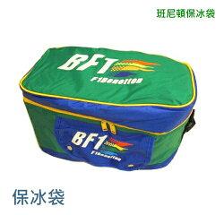 【佳麗寶】-15公升班尼頓保冰袋 保溫袋【班尼頓保冰袋】