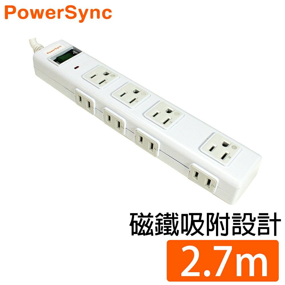 【群加 PowerSync】3P+2P 8孔強力磁鐵延長線 / 2.7M (PWS-EAMS1827)