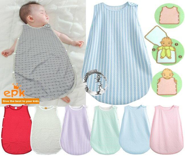 童衣圓~K026~K26軟綿睡袋 epk 夏天 純綿 軟綿 雙層綿 透氣 防踢被 空調被