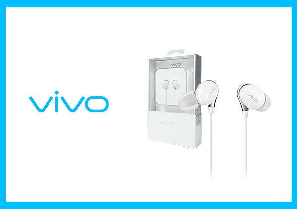送便利貼VIVO原廠XE800頂級HiFi耳機(盒裝)