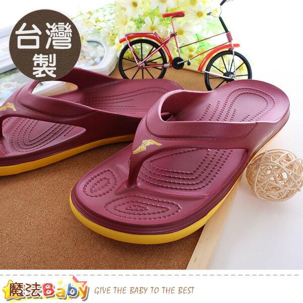 男鞋台灣製輕量彈力夾腳運動拖鞋魔法Baby~sa83812