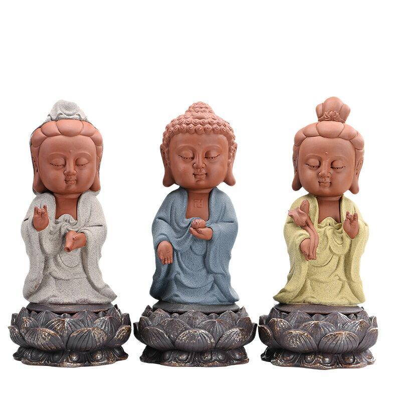 王順盤香爐盤香爐陶三圣觀音如來地藏香薰爐塔香檀香中式禪意擺件