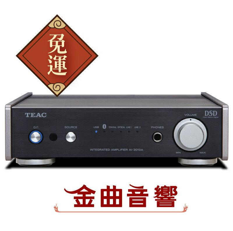 【金曲音響】TEAC AI-301DA 綜合擴大機 藍芽 DAC 耳機 擴大機