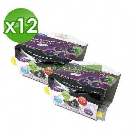 綠邦 LOHAS黑醋栗健康吸凍(180g)x12