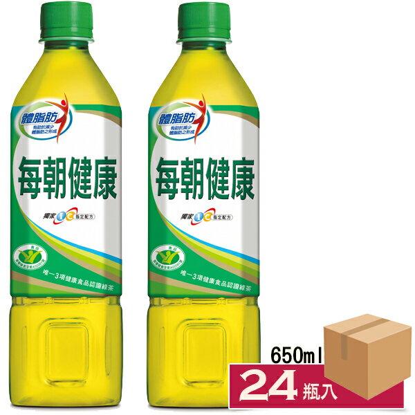 每朝健康綠茶650ml×24(瓶)【箱】唯一3項國家健康認證〔網購家〕
