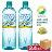 台鹽海洋鹼性離子水600ml×24(瓶)【箱】加『鹼』好健康!全國第1支國家品質標章認證飲用水〔網購家〕 0