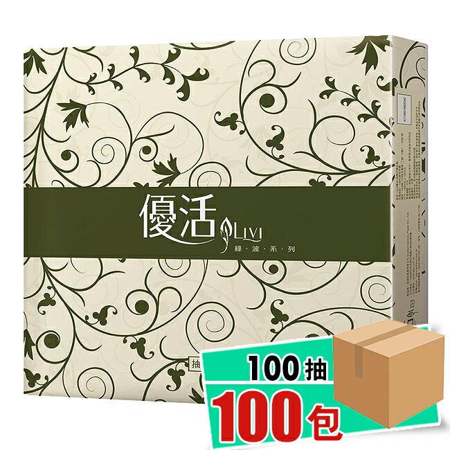 舒潔衛生紙90抽*8包*8串(箱)
