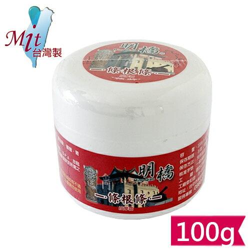 明橋條根條按摩霜100g【紅】溫熱可用於刮痧推拿按摩膏〔網購家〕