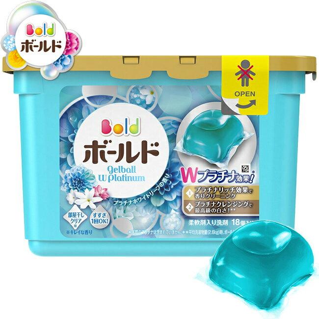 日本P&G寶僑3D洗衣膠球(18顆/盒)淺藍-白葉花香/部屋專用/洗衣凝膠球/第三類洗劑〔網購家〕