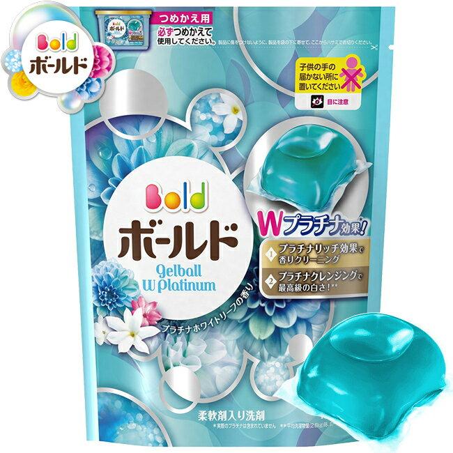 日本P&G寶僑3D洗衣膠球(18顆/袋)淺藍-白葉花香/部屋專用/洗衣凝膠球/第三類洗劑〔網購家〕