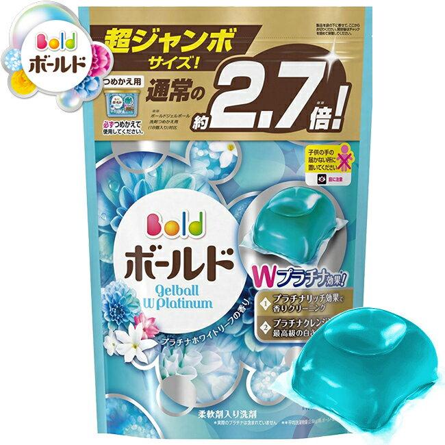 日本P&G寶僑3D洗衣膠球(48顆 / 袋)淺藍-白葉花香 / 部屋專用 / 洗衣凝膠球 / 第三類洗劑〔網購家〕 0
