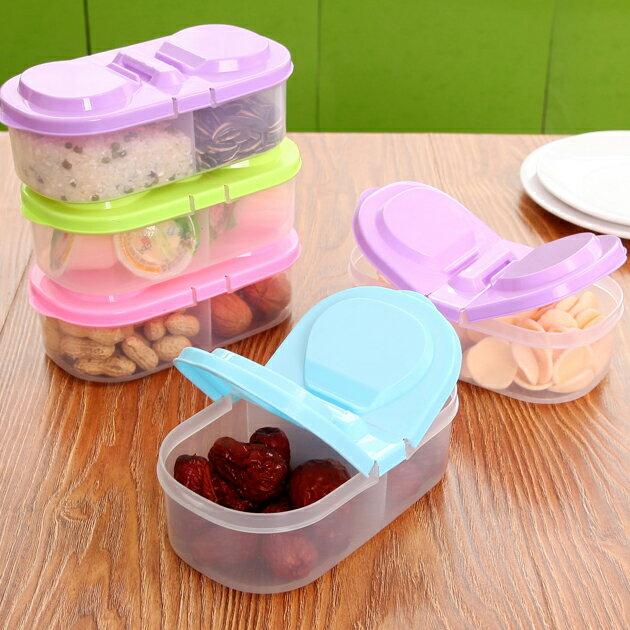 糖果色雙格翻蓋儲物盒-單入/雙格有蓋廚房食品雜糧密封罐/多功能廚房冰箱塑膠儲物/收納盒/可超取/不挑色隨機出貨〔網購家〕