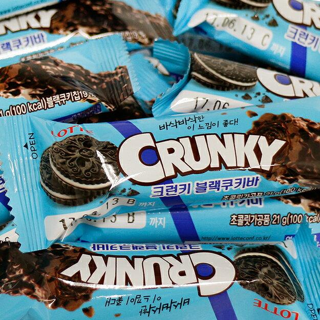 韓國樂天LOTTE CRUNKY巧克力棒21g×12支 盒 可超取.韓國 男團EXO 〔網