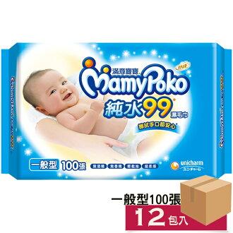 (含運)滿意寶寶濕巾一般型補充包 100片*12包(箱)/濕紙巾/濕毛巾〔網購家〕