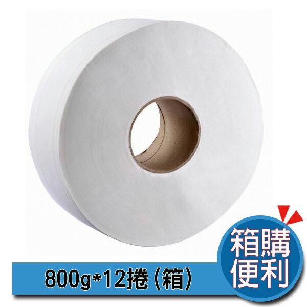 奈芙大捲筒衛生紙800g×12捲 箱 〔網購家〕