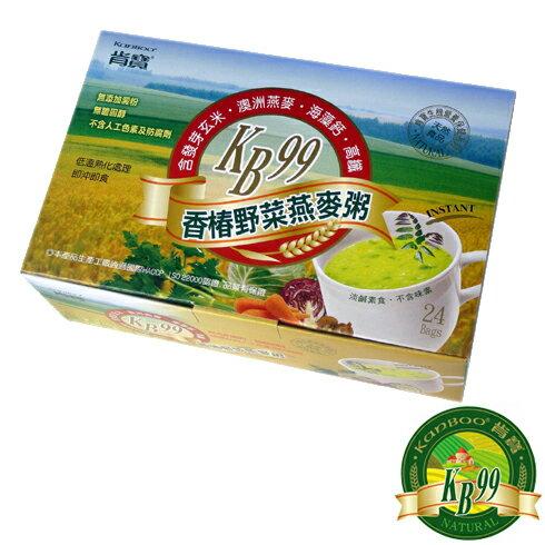 肯寶KB99香椿野菜燕麥粥(24包盒)〔網購家〕