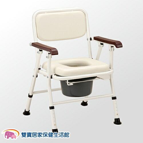 均佳 日式鐵製收合便器椅 馬桶椅 便盆椅 JCS-103