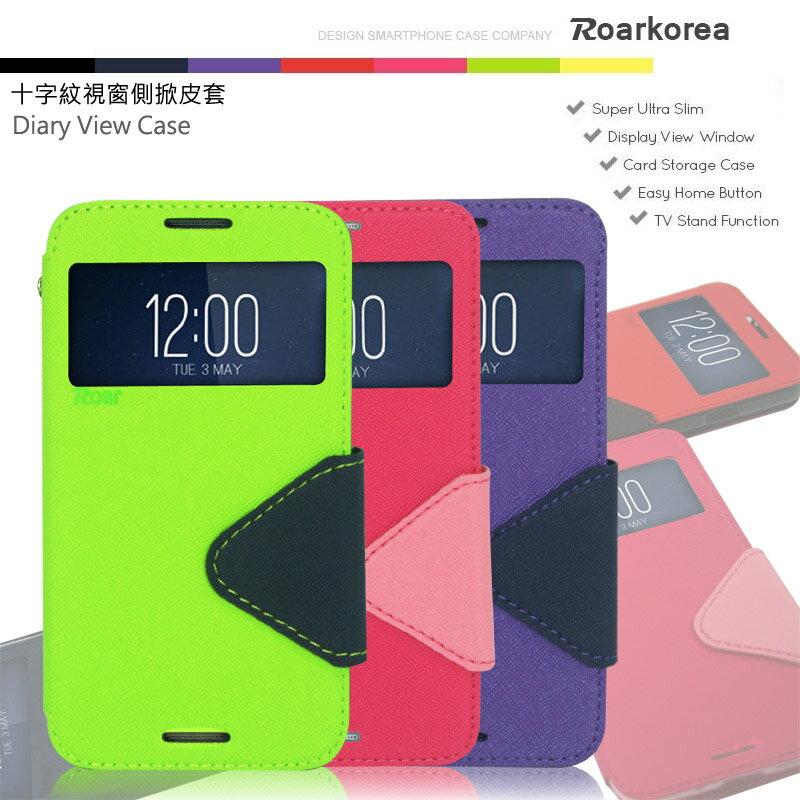 Sony Xperia M5 E5653 十字紋視窗側掀皮套  保護套  磁吸保護殼  手