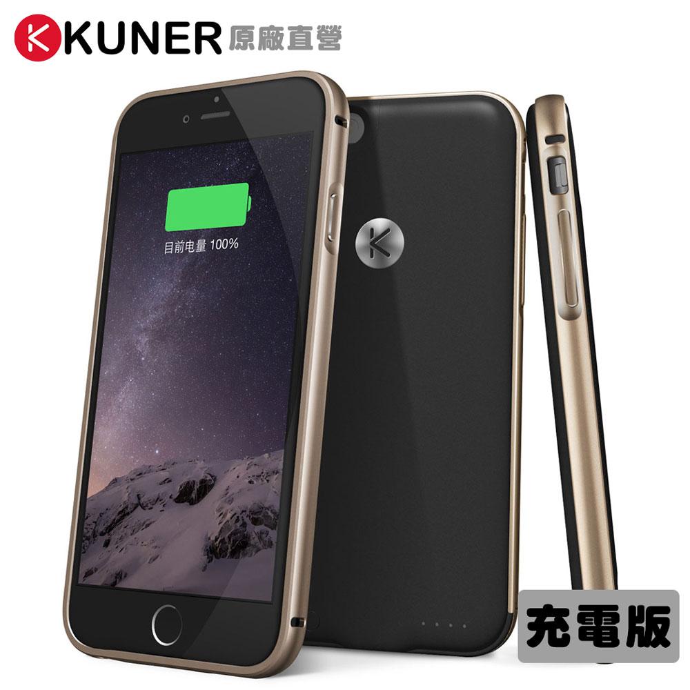KUKE充電版經典款 黑金 iPhone 6/6s Lightning 2400mAh電池背蓋