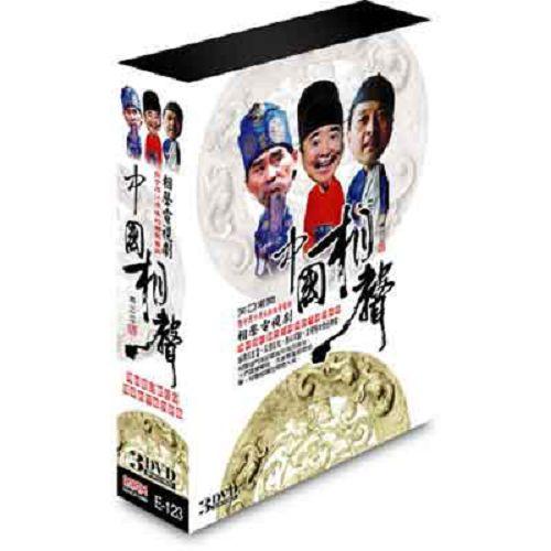 中國相聲DVD