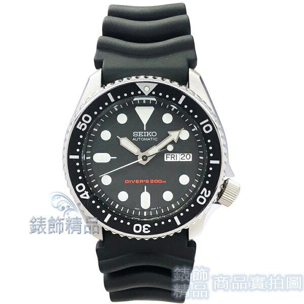 【錶飾精品】SEIKO手錶SKX007K1精工表黑水鬼夜光潛水200米黑面黑膠帶機械男錶
