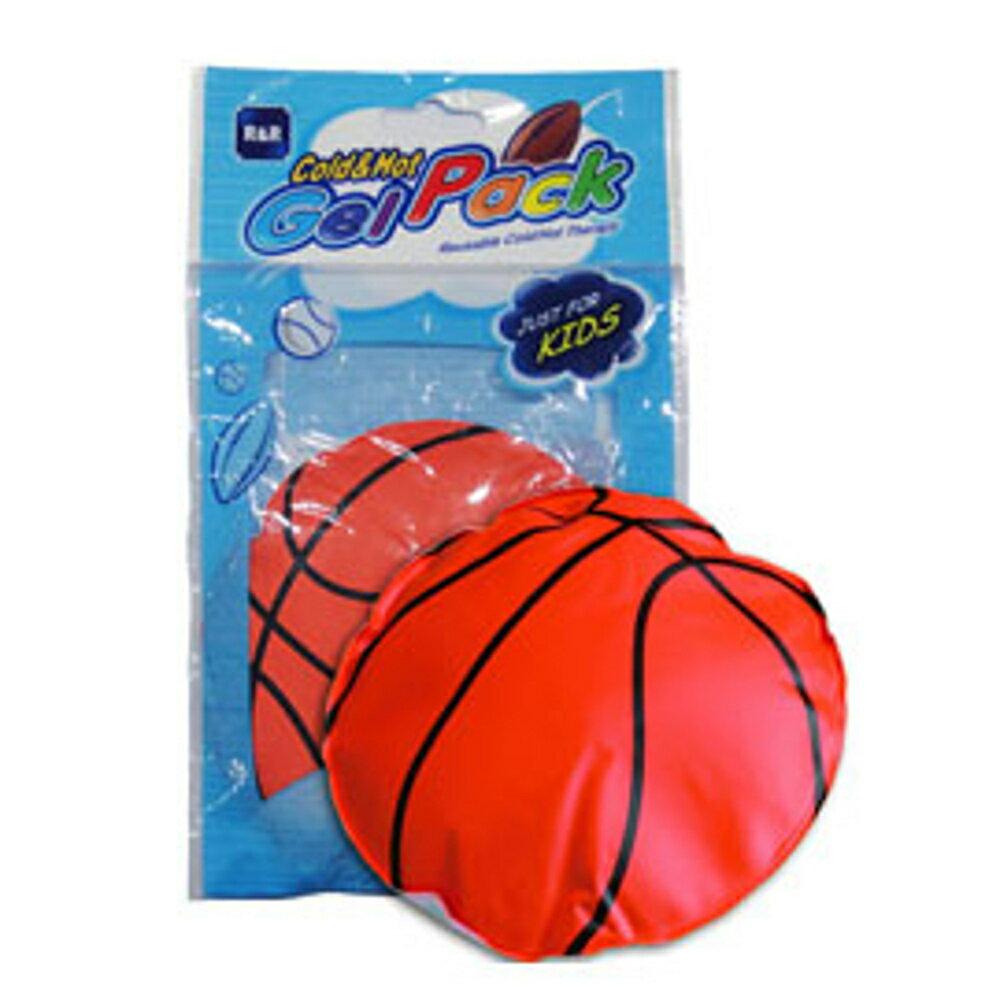 R&R 籃球冷熱敷墊 1入 冷敷 散熱 熱敷 保暖 敷墊